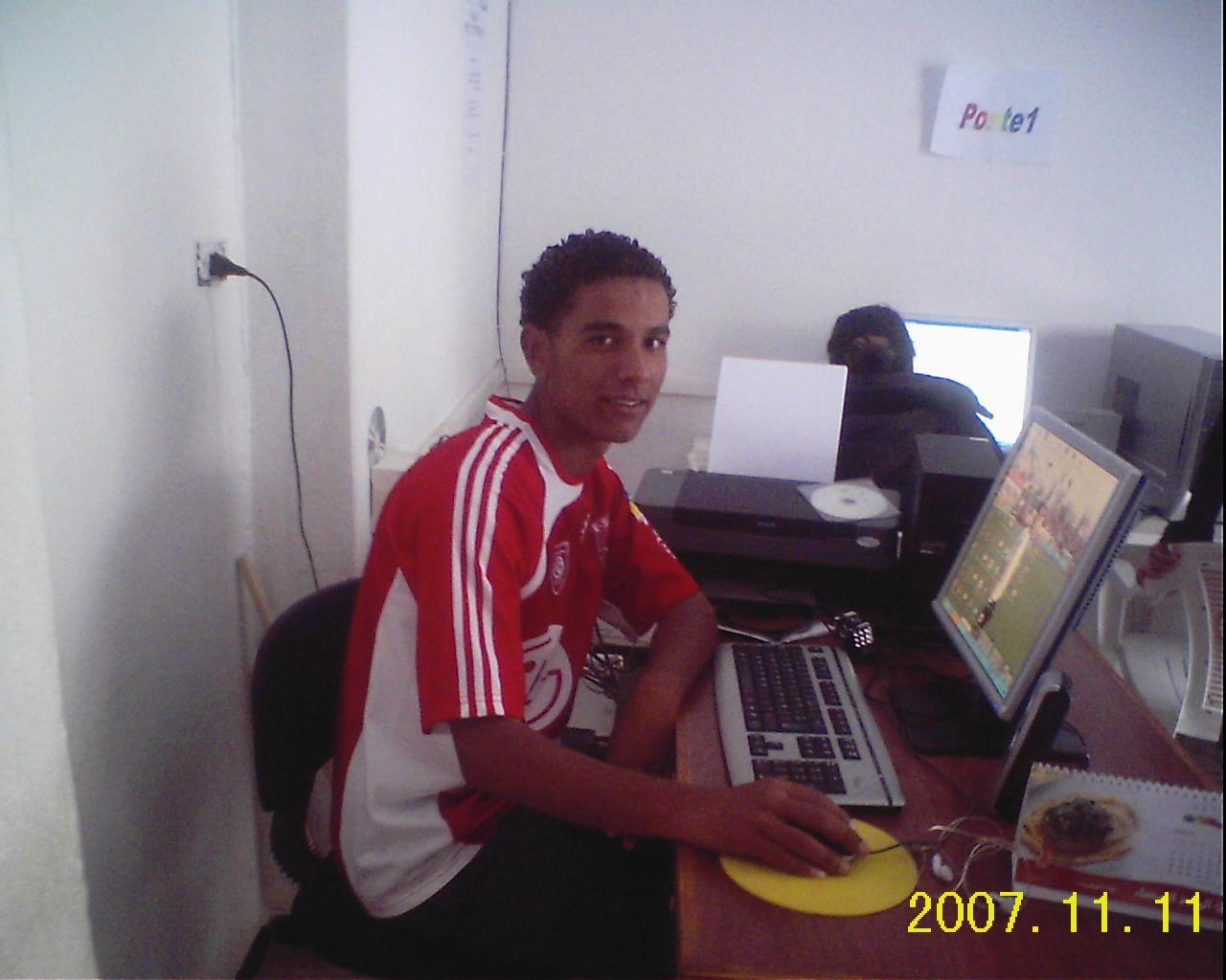 Zabour Tunisienne Nik des photos, des photos de fond, fond d'écran